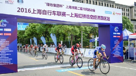2016上海自行车联赛第二场 虹桥临空经济园区站