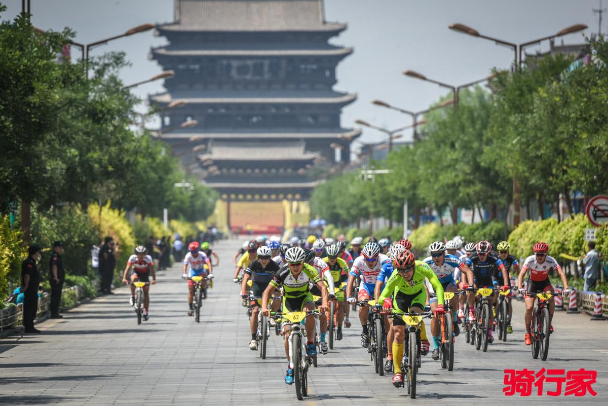 2017中国代县雁门关国际骑游大会DAY1