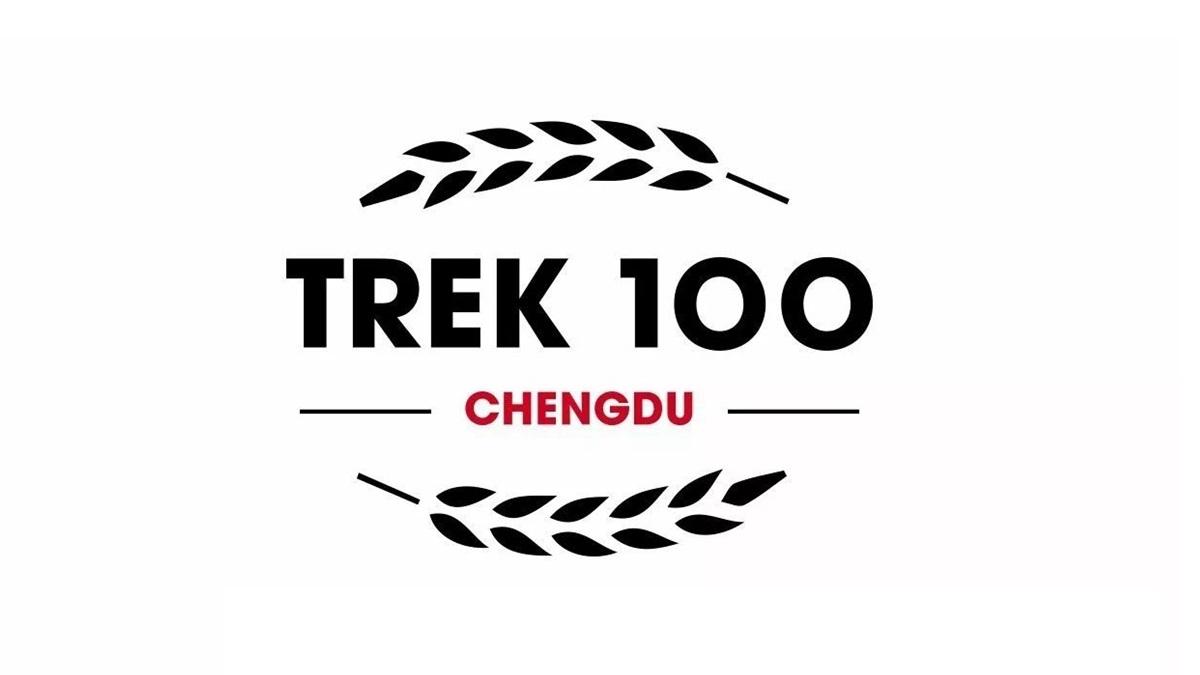 为公益献出一份爱 TREK 100成都站开启报名