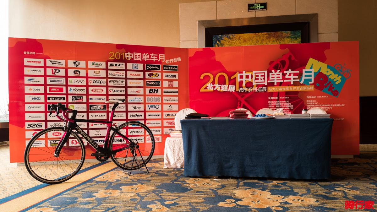 谁说古城与新潮没关系? 2018中国单车月北方巡展西安站