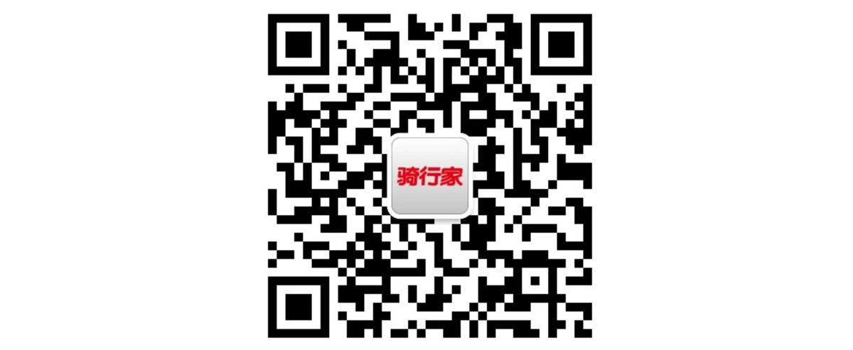 qrcode_for_gh_2494d20771ac_860.jpg