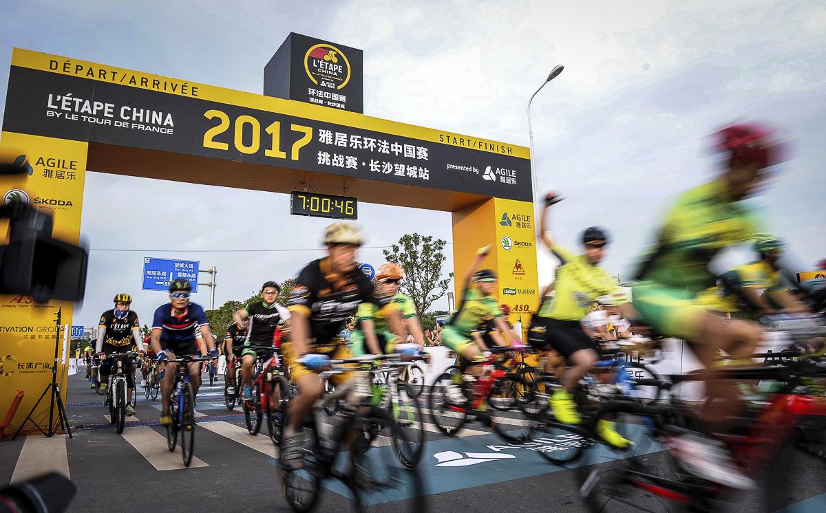 2017环法品牌系列赛事成功落地中国 1.jpg