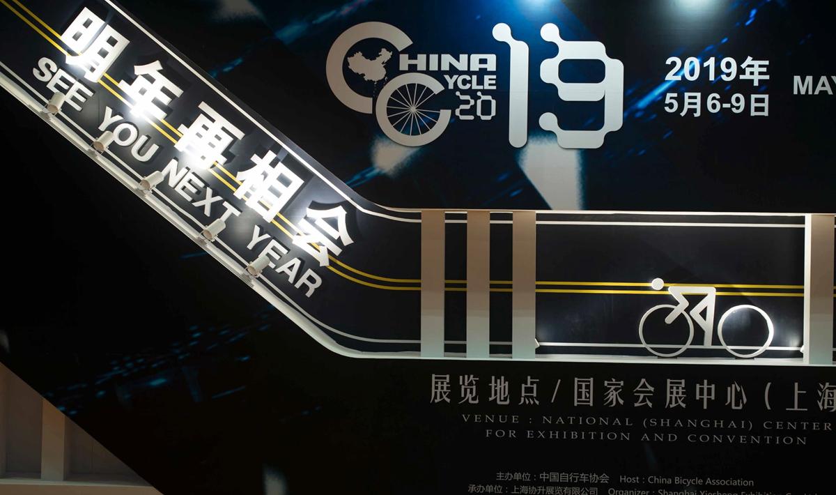 上海展.jpg