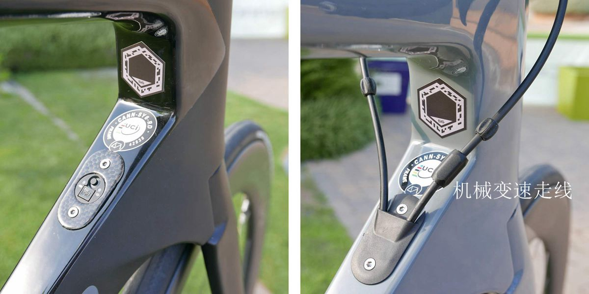 Cannondale-SystemSix_carbon-disc-brake-aero-road-bike-Faster-Everywhere_Switchplate.jpg