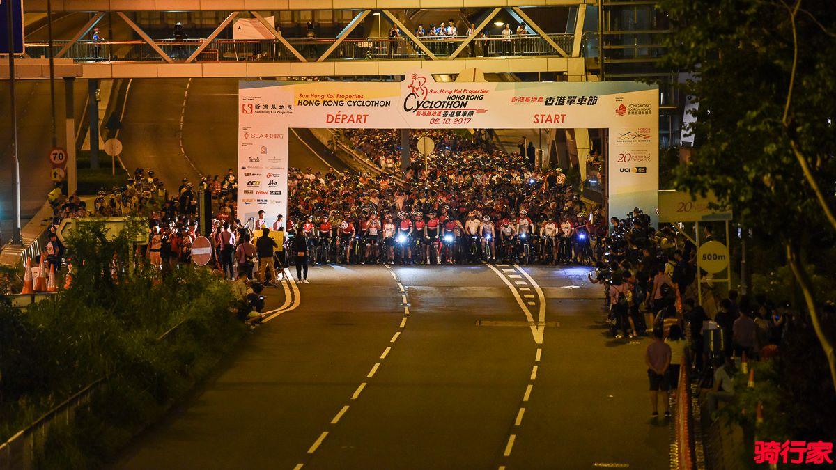 杭州出发 香港单车节4日追风之旅