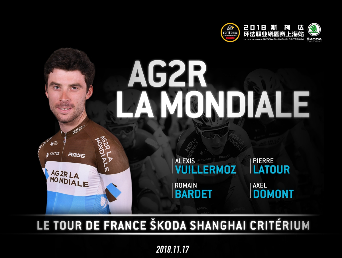AG2R车队海报_皮埃尔·拉图尔领衔.jpg