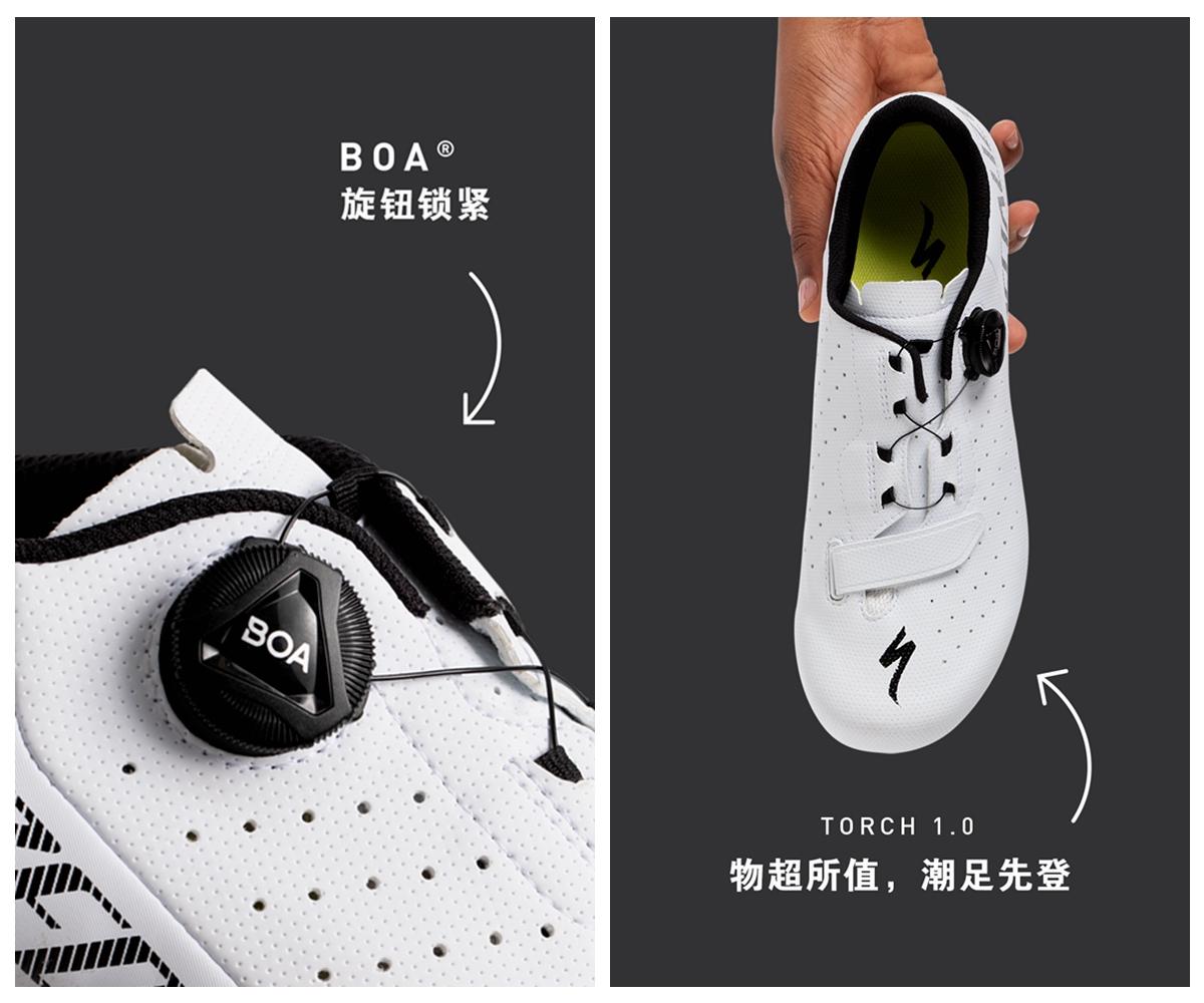 中文ROAD-3030 DESIGN Torch 1.0 Social Organic Copy_副本.jpg