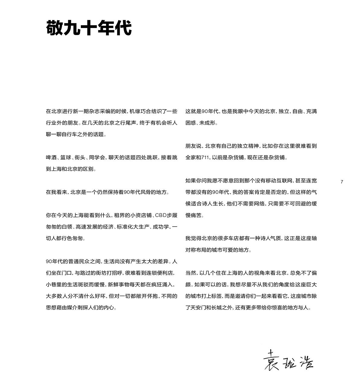 f2-p001-007-8.jpg