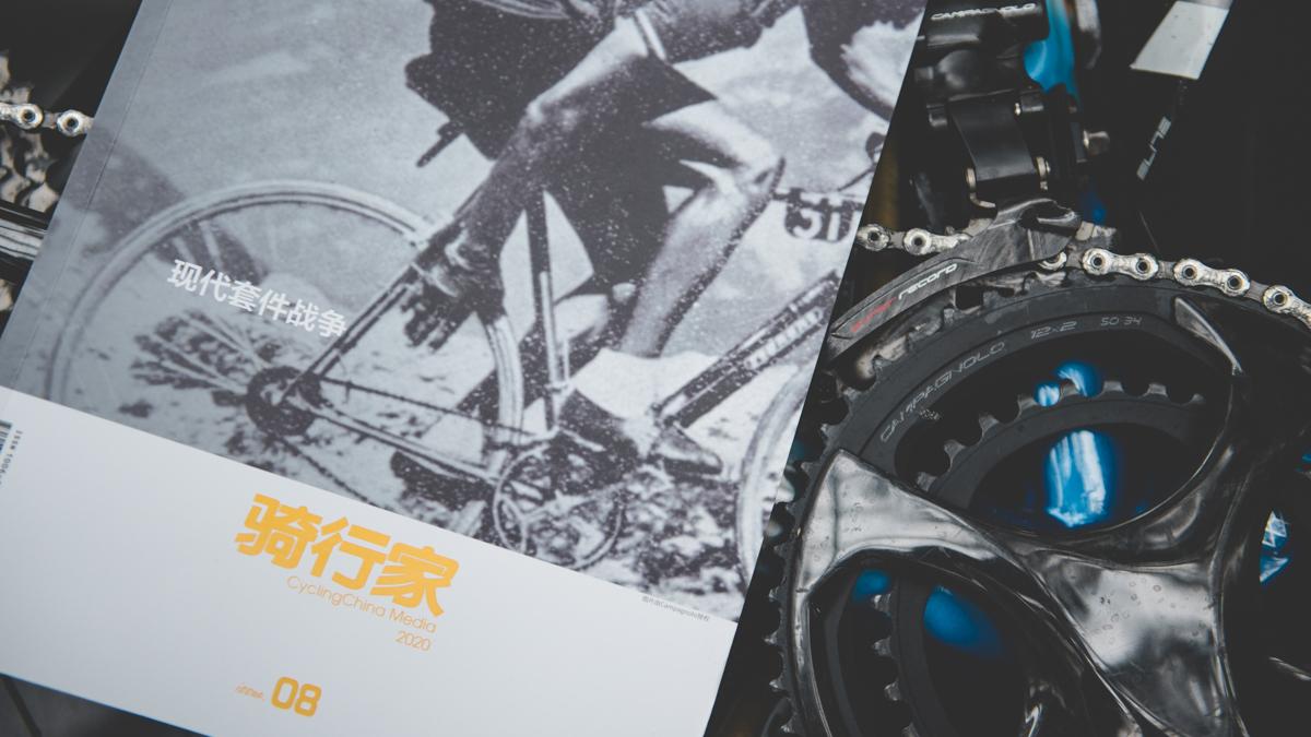 《骑行家》重磅礼包上线!当月新刊+随机期刊优惠大促!