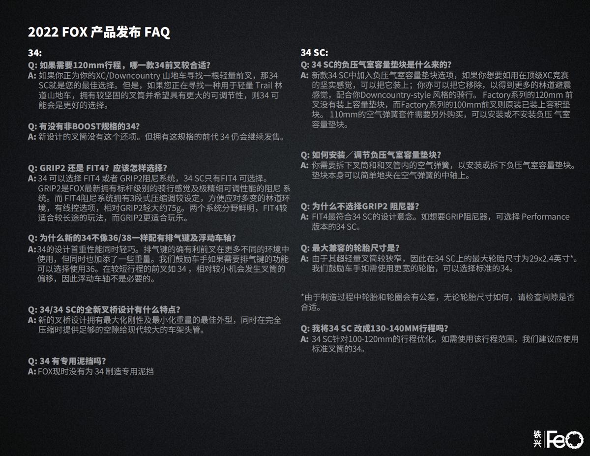 FOX_CN_edited_19-20.jpg