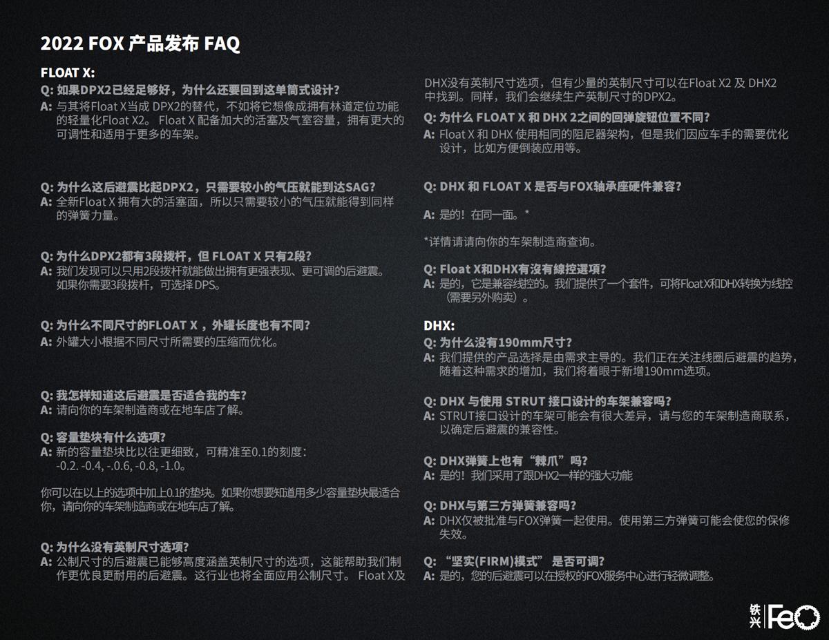 FOX_CN_edited_20-21.jpg