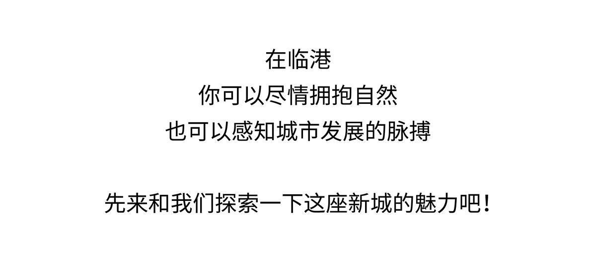 段落-5.jpg