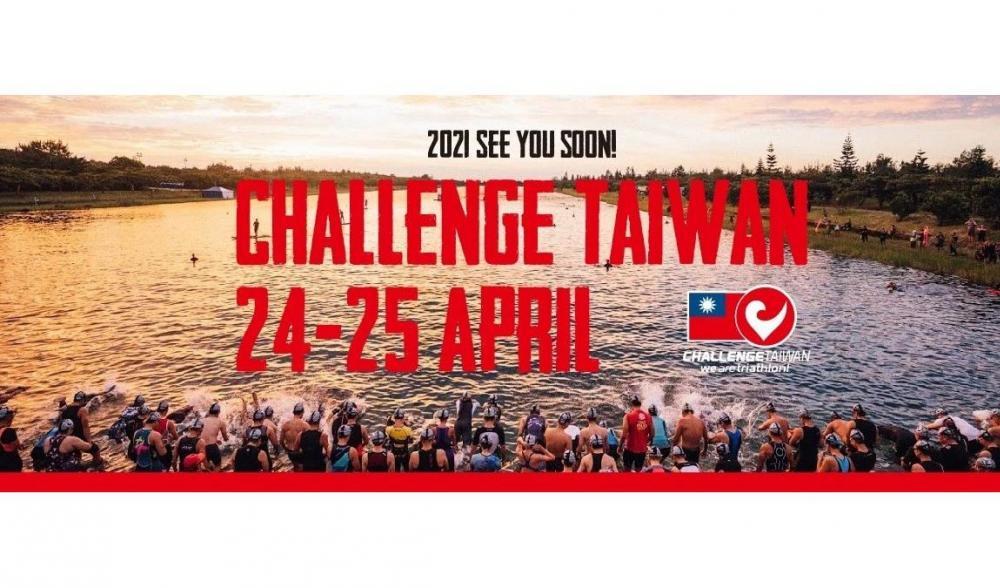 疯狂周末丨ARGON18闪耀台湾两大顶级铁三赛事