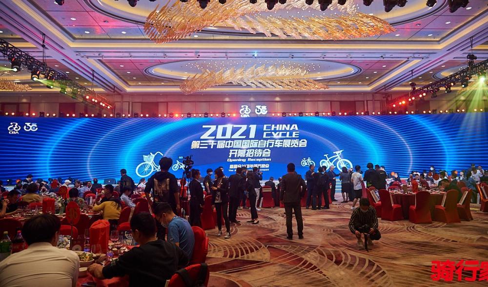 内外兼修合作共赢 中国国际自行车展览会成立30周年