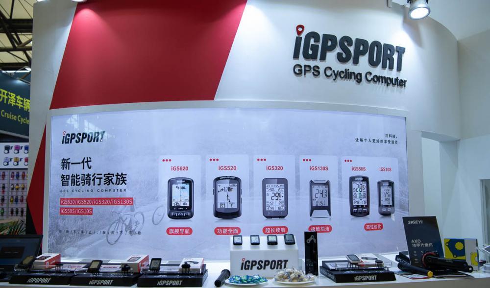 中国展丨新一代超长续航GPS码表 iGS320正式发布