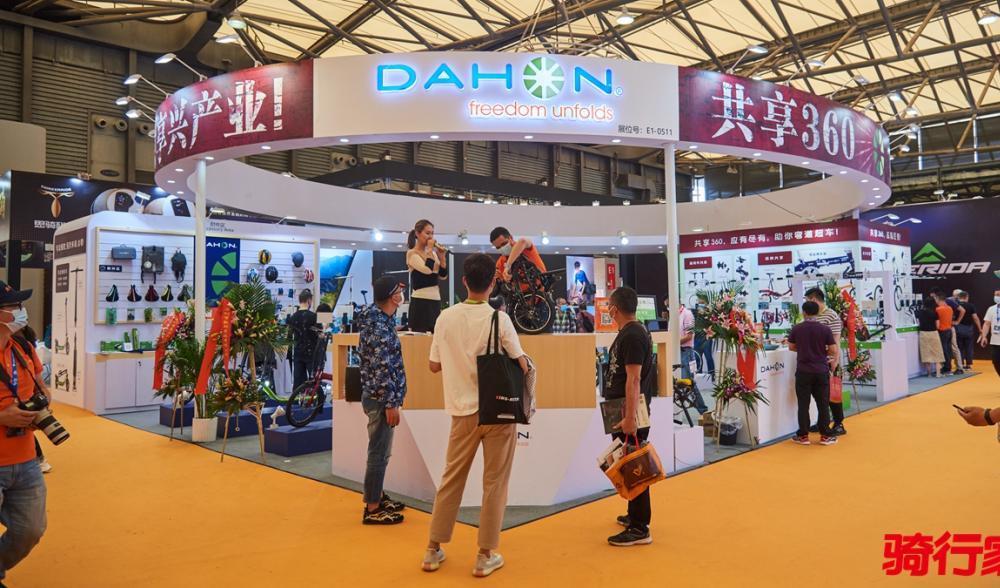 中国展   共享360商业战略 三项环保计划 专访大行DAHON韩博士