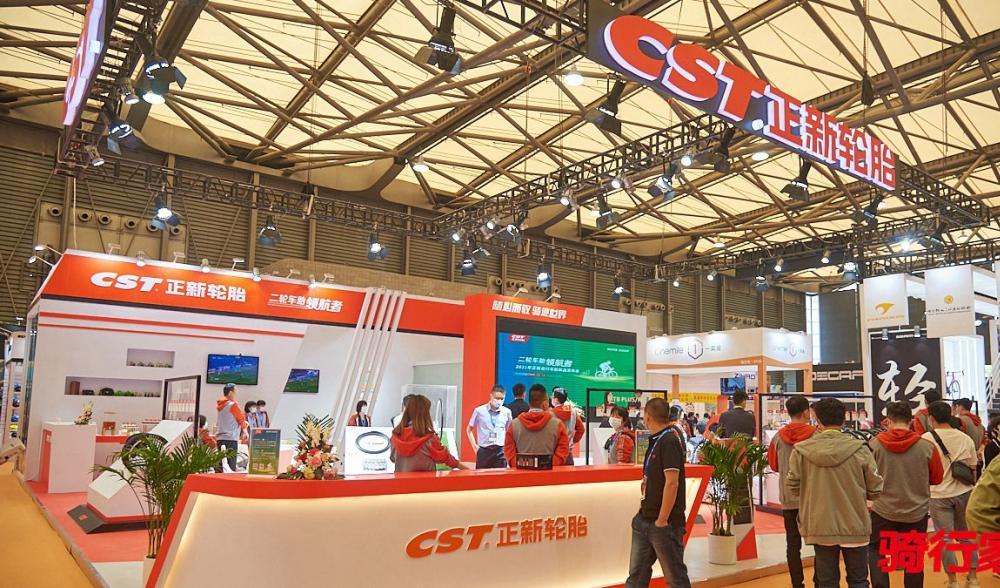 中国展   CST正新轮胎发布3款新品1项新技术