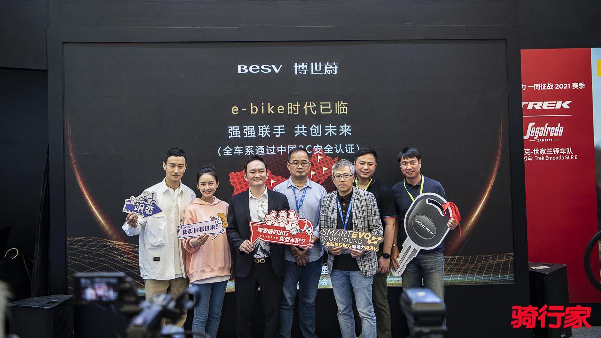 中国展 | 都市享骑 BESV推出全新通勤车款VOTANI EB1