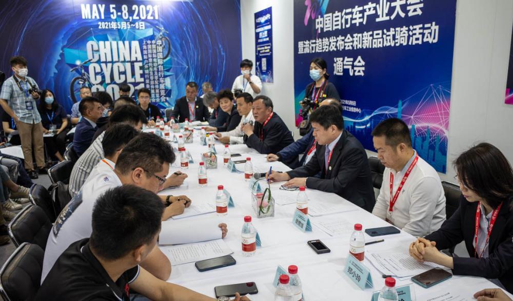 中国展丨2021中国自行车产业大会暨流行趋势发布会定档11月