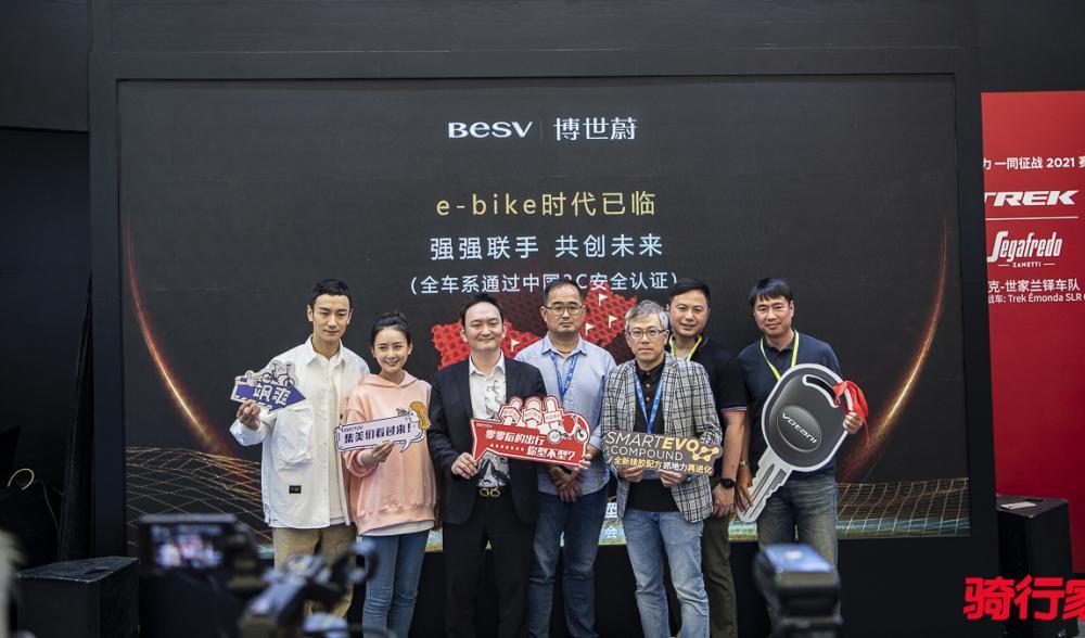 中国展   都市享骑 BESV推出全新通勤车款VOTANI EB1