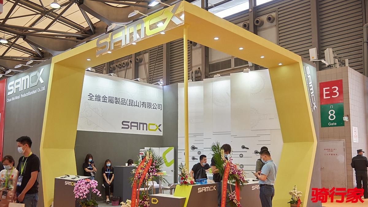 中国展 | 厚积薄发 高端单车配件品牌SAMOX采访