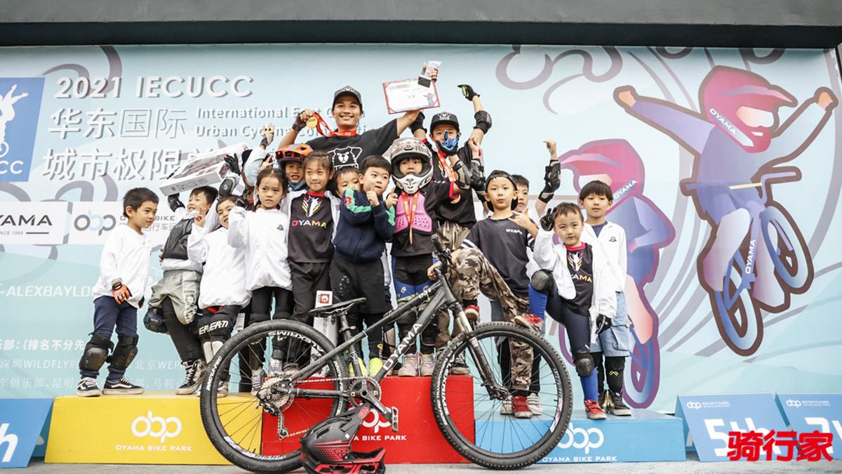 好久不见 精彩依旧——2021华东国际城市极限单车邀请赛