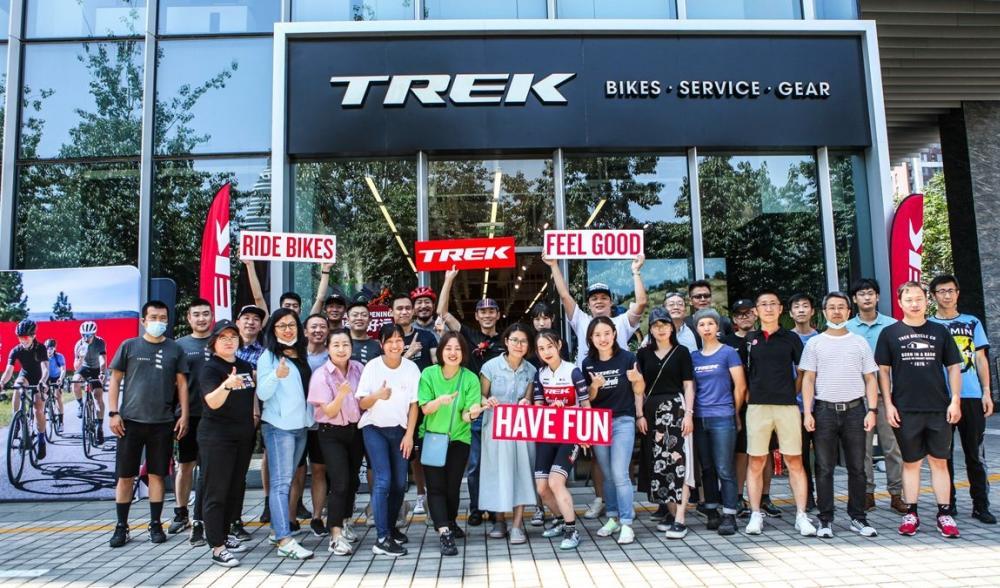 双店齐开耀目而来 TREK自行车北京望京及北京军博店盛大开业