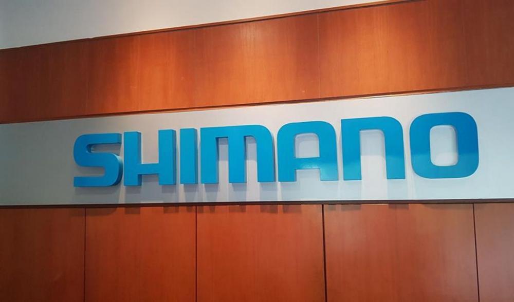 Shimano计划向新加坡和日本工厂投资近3亿美元