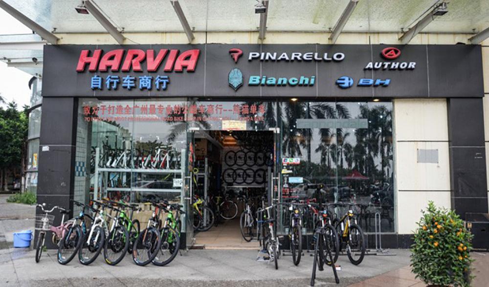 单车月看什么 | 自行车商行的典范之一——广州哈泳雅