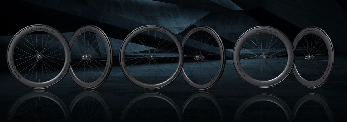 Ultegra wheels.JPG