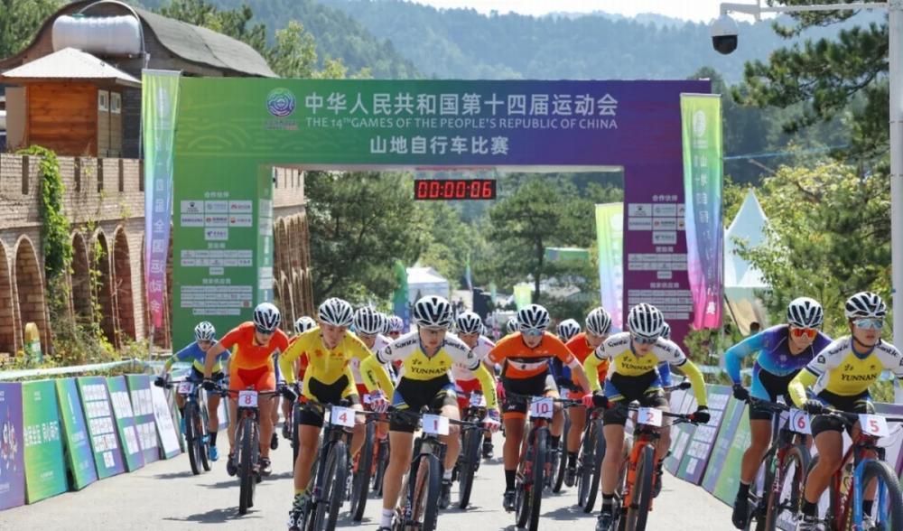 十四运会山地自行车项目精彩纷呈 业余车手也能夺冠!
