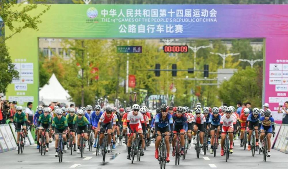 全运会闭幕 自行车项目赛果汇总